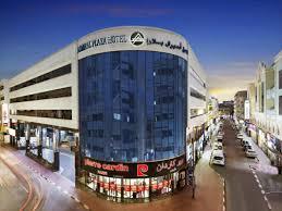3N Dubai  Hotel Admiral ...