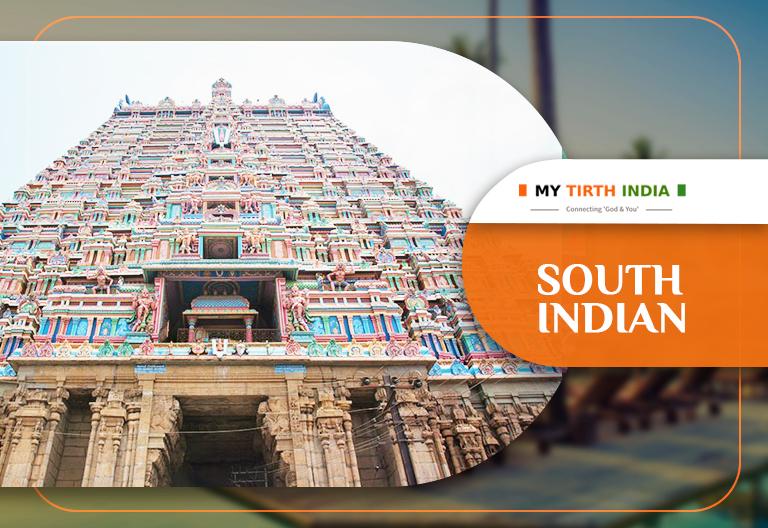 DIVINE SOUTH INDIAN TOUR