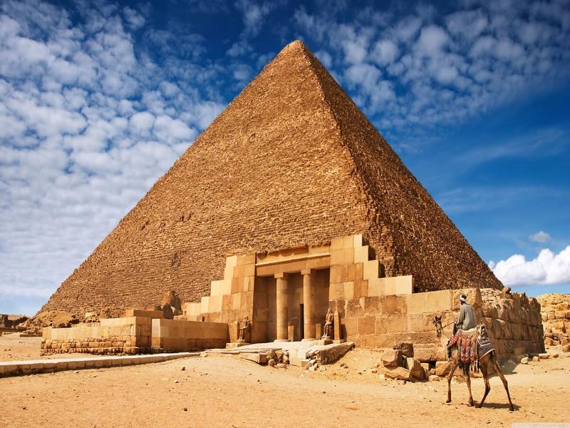 Egyptian Elegance