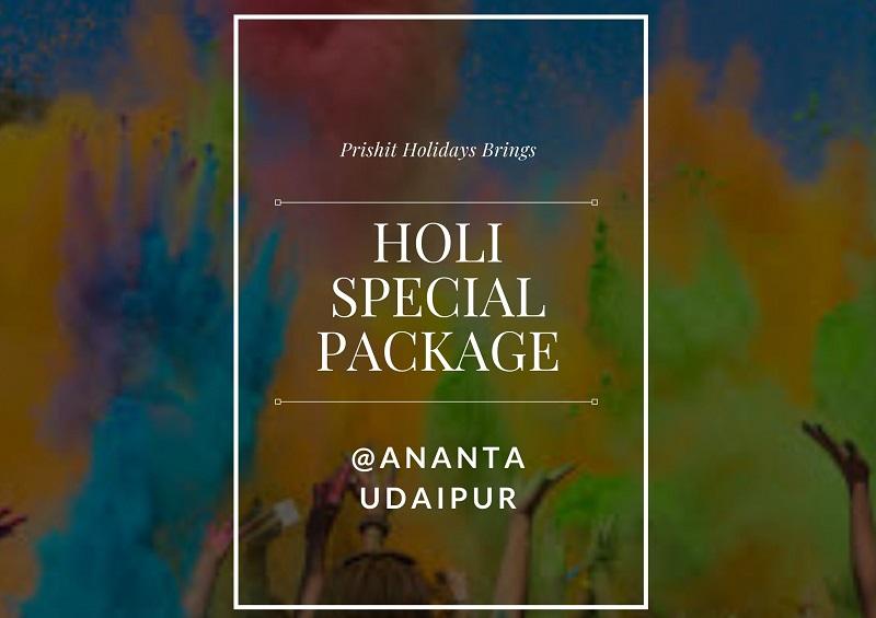 Holi Special @Ananta Uda...